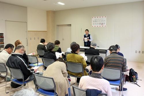 2014.05.24_kaigo_kouza1.JPG