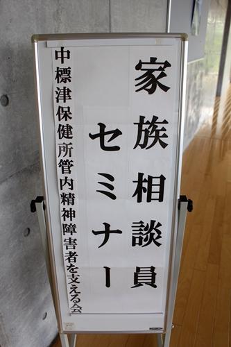 2014.06.21_asunarokai2.JPG