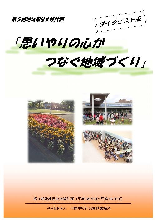 2016_2E05_2E27_83__83C_83W_83F_83X_83g_94_C5.jpg