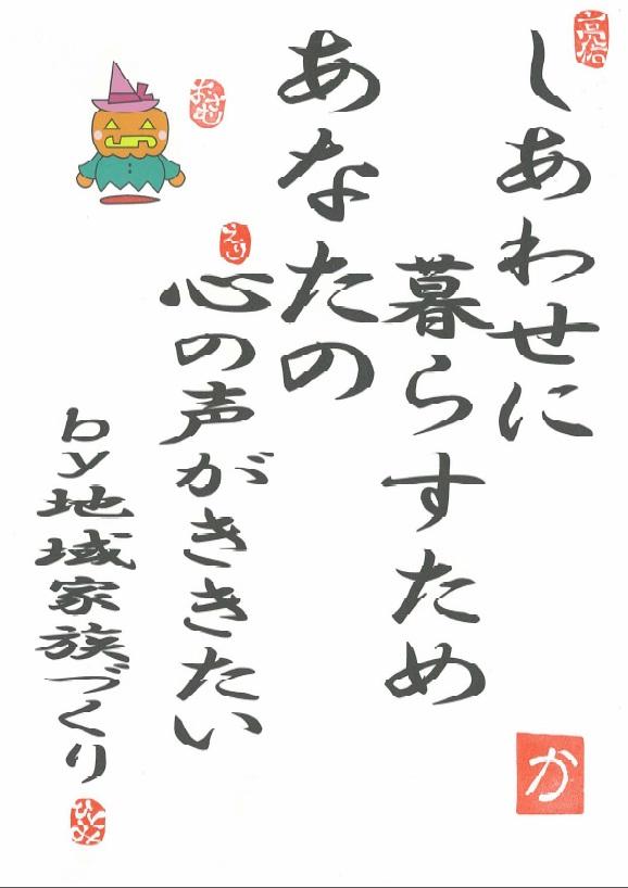 2016_2E10_2E28__83A_83_93_83P_81_5B_83gPR.jpg