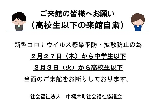 2020_2E03_2E02_81_40_8D_82_8DZ_90_B6_8E_A9_8Fl.jpg