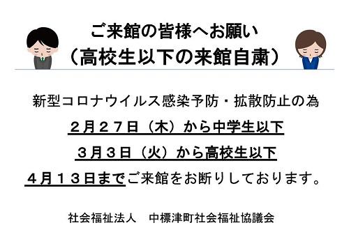 _8E_A6_81_40_8D_82_8DZ_90_B6_88_C8_89_BA_82_CC_97_88_8A_D9_8E_A9_8Fl.jpg